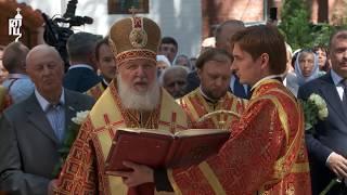 Патриарх Кирилл освятил храм в монастыре Новомучеников и исповедников Церкви Русской в Алапаевске