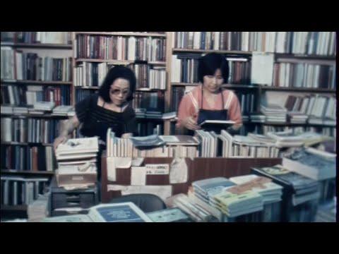Япония. Популярность советской литературы 23.07.1986