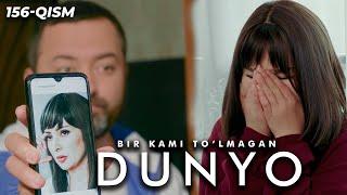 Bir kami to'lmagan dunyo (o'zbek serial) | Бир ками тўлмаган дунё (узбек сериал) 156-qism