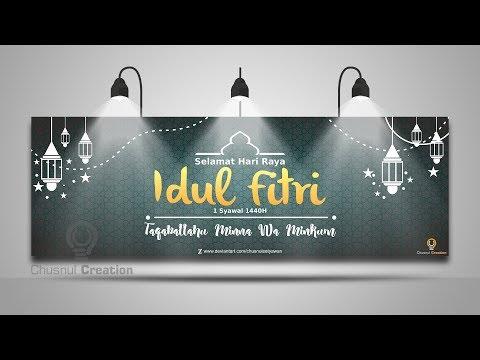 mp4 Design Halal Bihalal, download Design Halal Bihalal video klip Design Halal Bihalal