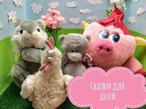 Сказки для детей.Русские народные сказки.Сборник.