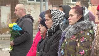 На Харківщині попрощалися з загиблим військовим
