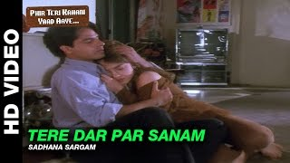 Tere Dar Par Sanam - Female Version - Phir Teri Kahani Yaad Aayee   Sadhana Sargam   Pooja Bhatt