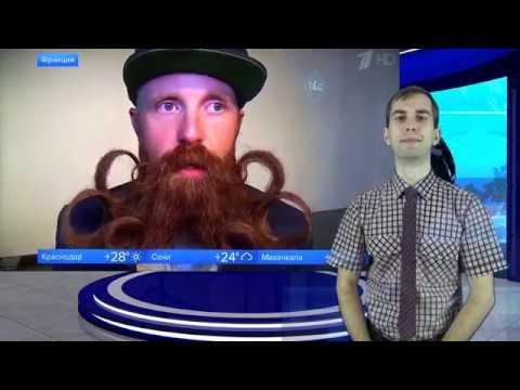 Новости для глухих 11.06.2018 на РЖЯ