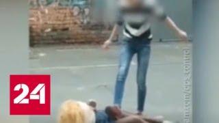 Эпидемия ненависти: за что подростки бьют сверстников - Россия 24