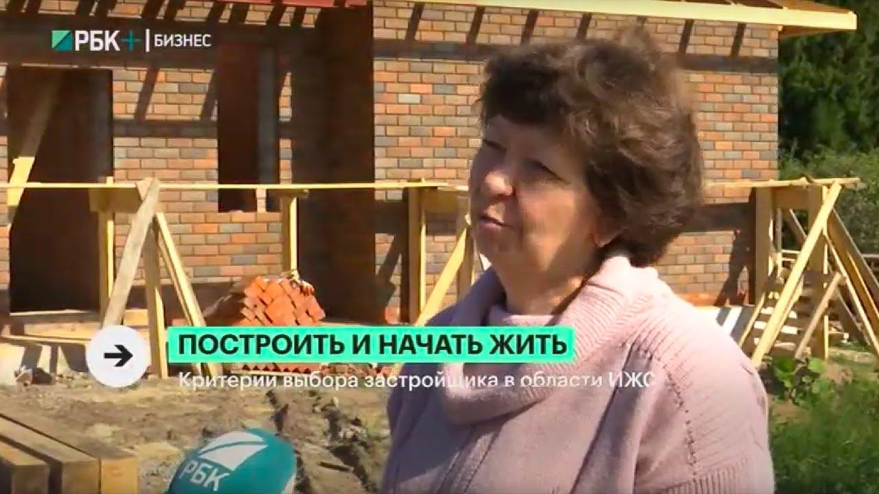 Елена Букина: Интервью на «РБК» нашего клиента