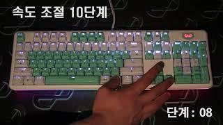 티앤에스인터내셔널 NOX VALKAN CK_동영상_이미지