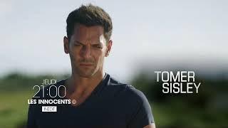 Bande annonce - Episodes 1 et 2 - TF1
