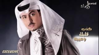 تحميل و مشاهدة جواد العلي - خلني (جلسة) MP3