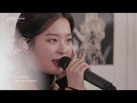 Red Velvet 레드벨벳 - Psycho @ReVe Festival FINALE