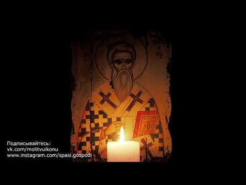 Полная молитва Киприану и Устинье от колдовства, порчи