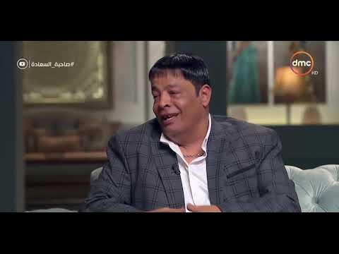"""شاهد مقابلة إسعاد يونس مع عبد الباسط حمودة في """"صاحبة السعادة"""""""