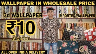 Cheapest Wallpaper Market In Delhi [Wholesale/Retail] | imported wallpaper,3d wallpaper