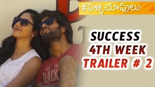 Pelli Choopulu Success 4th Week Trailer 2 || Silver Screen