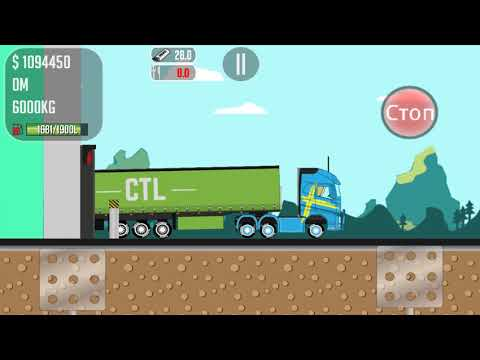 Trucker Joe Android Game