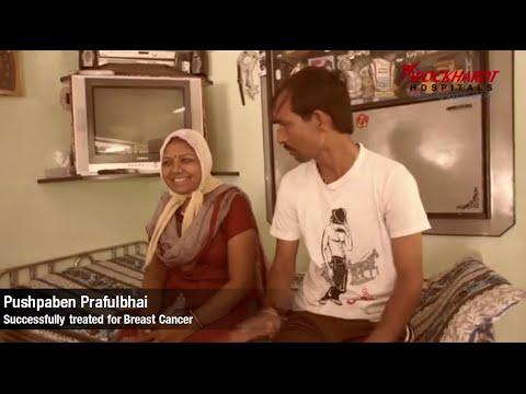 Mrs. Pushpaben Prafulbhai