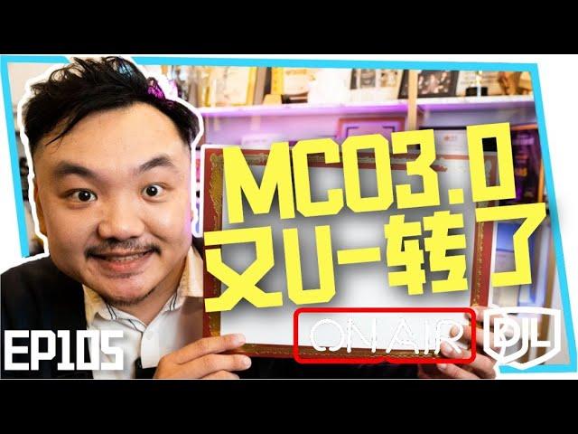 Vidéo Prononciation de 部長 en Chinois
