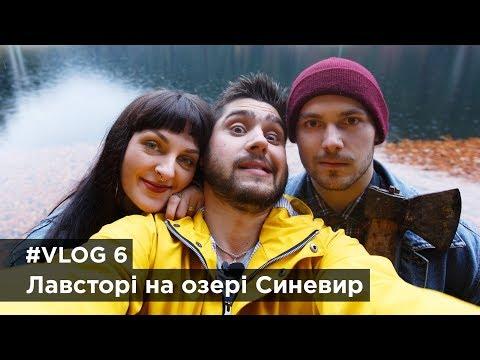 Олексій Сироткін, відео 4