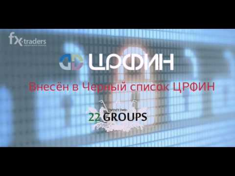 Цена на рубль на форекс онлайн