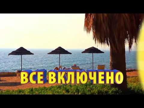 Репейник славянский символ удачи