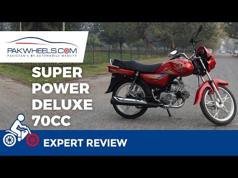 Super power Deluxe 70cc | Expert Review | PakWheels