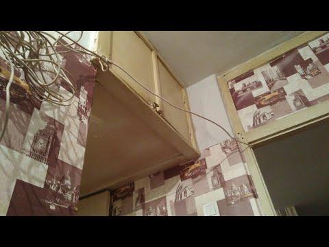 Ремонт и перепланировка в 3-х комнатной хрущёвке.