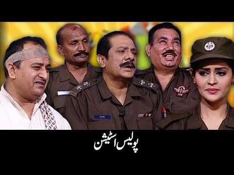 Khabardar Aftab Iqbal 1 June 2017 - Police Station - Express News