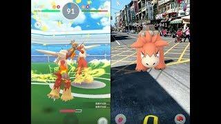 【Pokemon GO】收服第三代寶可夢噴火駝與火焰雞道館對戰! [精靈寶可夢GO]