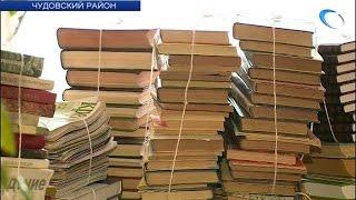 Жители села Успенское Чудовского района обеспокоены закрытием единственной библиотеки