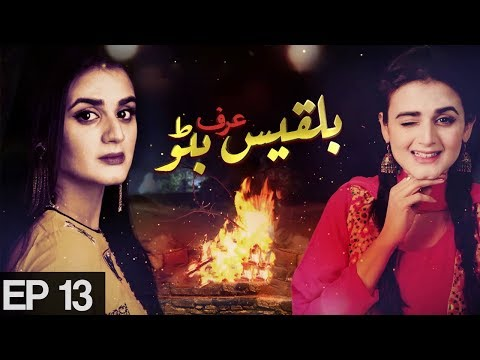 Bilqees Urf Bitto - Episode 13   Urdu 1 Dramas   Hira Mani, Fahad Mirza