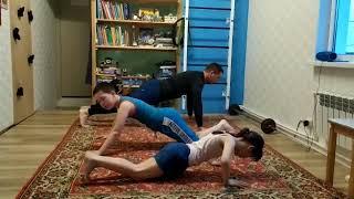 Тренируемся дома 23 (Соловьев Иван рук.бой)