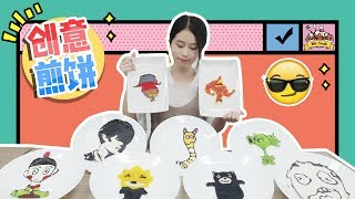 E29 How to make creative and cute pancake at office | Ms Yeah