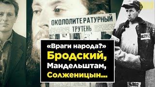 «Враги народа»?