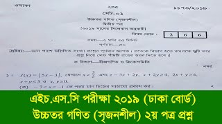 ssc higher math question 2019 dhaka board cq - Thủ thuật máy