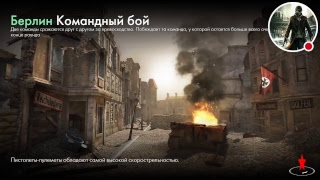 "Стрим игры ""World War Heroes""."