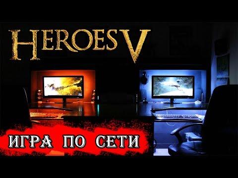 Герои меча и магии играть онлайн флеш