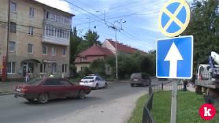 На участке ул. Дзержинского ввели одностороннее движение