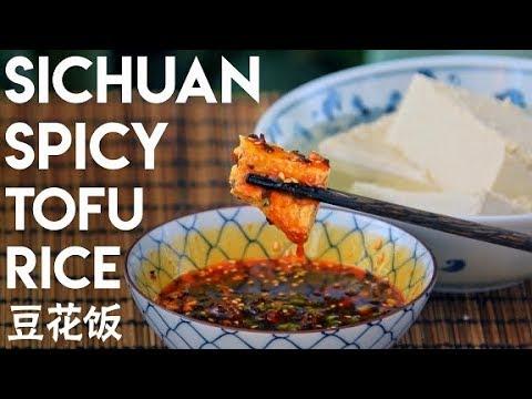 Sichuan Tofu Rice Douhuafan from scratch