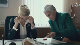 Лучшие моменты из фильма Училка - Роза Хайруллина
