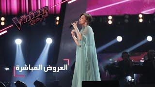تحميل اغاني #MBCTheVoice - العرض المباشر الأخير - أليسا تؤدي أغنيتها 'وحشتوني' MP3