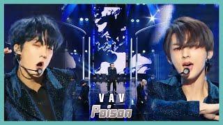 [HOT]  VAV - Poison  ,  브이에이브이 - Poison  Show Music core 20191026