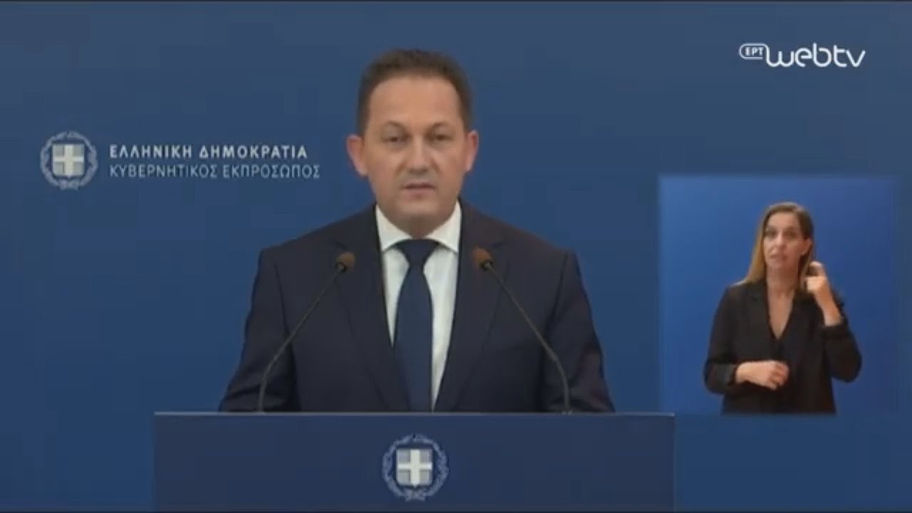 Ο πρωθυπουργός έθεσε στον Αμερικανό πρόεδρο το ζήτημα των αποσταθεροποιητικών ενεργειών της Τουρκίας