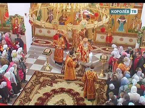 Храм верея жуковский