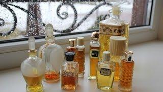 вспомнить все - парфюмы наших мам