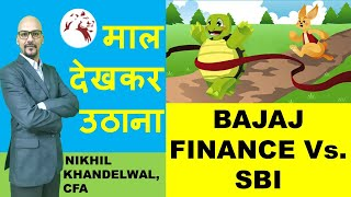 BAJAJ FINANCE SHARE PRICE   Latest Market News   Bajaj Finance   SBI