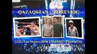 DIMASH (PhantaCity-2046)/ GGG-Las-Vegas -2018 and QAZAQSTAN - forever