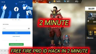 How To Free Fire Id Hack   Free Fire Id Hack 2 Minut // Please Save Your ID - Garena