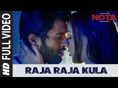 Raja Raja Kula Full Video Song Nota Tamil Movie Vijay Deverakonda Sam Cs Anand Shankar