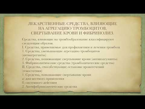 В разделе «Видео» добавилось «18 мая Выбор стратегии и тактики лечения 3 1»