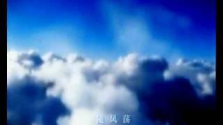 [Vietsub] Yue Guang - Nguyệt Quang - Hồ Ngạn Bân